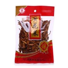 永福元黄花菜(150g)