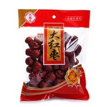 永福元大红枣(400g)