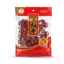 ★永福元大红枣(400g)
