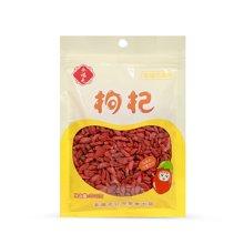永福元枸杞(甲级)(250g)