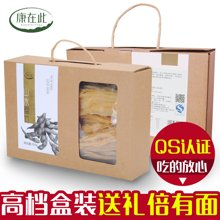 康在此 腐竹干货 农家手工自制无添加广东河源特产250×2盒