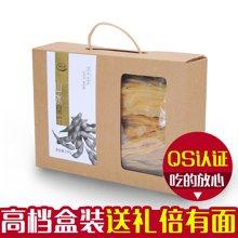 康在此 农家腐竹干货 无添加手工豆腐皮广东河源客家特产250克/盒