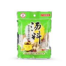 永福元百合莲子玉竹煲汤料(100g)