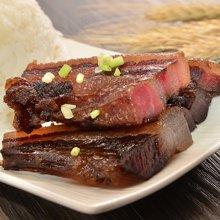 大利是福 广东广式五花腊肉 500g袋装 得福大利是福腊味 年货送礼特产