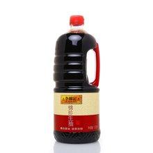 李锦记锦珍生抽酿造酱油(1750ml)