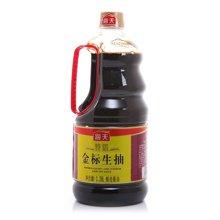 海天特级金标生抽酿造酱油(1280ml)
