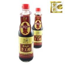 山西陈醋 紫林手工醋  500ml 玻璃瓶(购满50元,免运费)