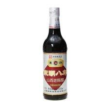 东湖八年山西老陈醋(500ML)
