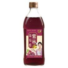 紫林葡萄醋500ml酿造食醋西餐调味沙拉料理做醋饮