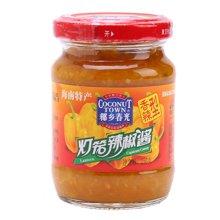 椰乡春光灯笼辣椒酱(香辣型)(150g)