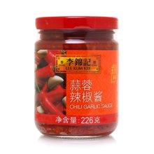 李锦记蒜蓉辣椒酱(226g)
