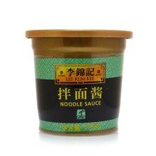李锦记拌面酱(170g)