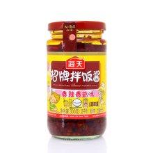 ¥海天招牌拌饭酱(香辣)(300g)