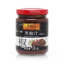 李锦记黑椒汁(230g)