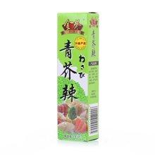 金葵青芥辣酱(43g)