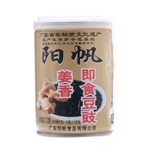 阳帆姜香即食豆豉(210g)