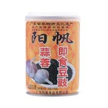 阳帆蒜蓉即食豆豉(210g)