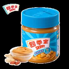 四季宝柔滑花生酱 面包酱早餐酱 吐司涂抹拌面调味酱烘焙原料170g(本次生产日期2017年8月7日,保质期15个月)
