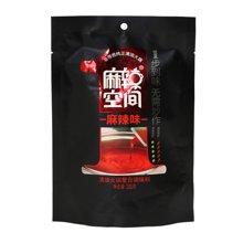 麻辣空间清油火锅(麻辣味)(200g)