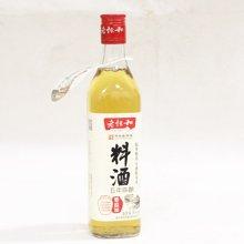 老恒和料酒 NC2(500ml)