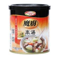 魔厨高汤复合调味料(150g)