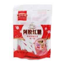 金怡神阿胶红糖(独立)(200g)