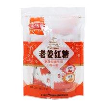 金怡神老姜红糖(独立)(200g)