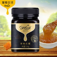 蜜蜂生活苦刺花蜂蜜500g 天然无添加农家自产野生纯蜂蜜 (包邮)