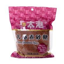 太港赤砂糖(454g)