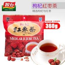 智力枸杞红枣茶360g  营养早餐 (生产日期2016年8月1日,保质期18个月)