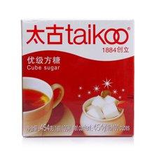 太古优级方糖(454g)