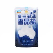 澳洲湖盐雪晶盐(250g)