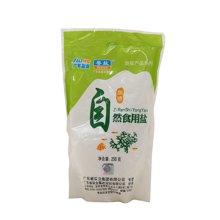 自然食用盐(250g)