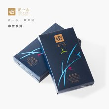 正一心品牌直销 2018 新茶 正宗 特级 浓香型 寒兰系列 5g
