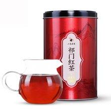 八马茶叶 祁门红茶 功夫红茶 知舍罐装新茶茶叶250克  D0073