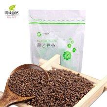 【买就送96g】问候自然 黑苦荞茶贵州特产花草谷物茶叶荞麦256g袋(32条)包邮