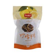 天优柠檬干片(80g)