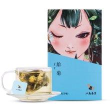 【买一送一】八马茶业 胎菊菊花茶简约立体小袋盒装50克  E0061