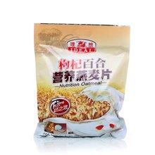 理想纤之选枸杞百合营养麦片(700g)