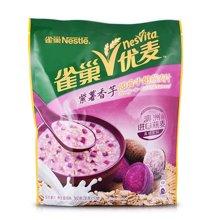 雀巢优麦紫薯香芋即食牛奶燕麦片(350g)