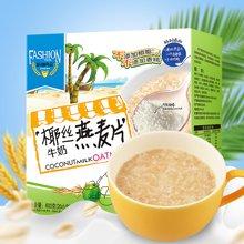 皇麦世家 椰丝牛奶燕麦片600g/盒 椰奶麦片即食营养早餐冲饮谷物食品