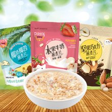 皇麦世家 混合水果坚果麦片350g*3 谷物早餐袋装冲饮代餐即食燕麦片