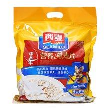 ¥西麦中老年营养燕麦片(700g)