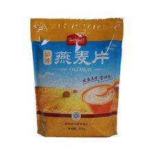 天优即冲燕麦片(700g)