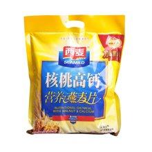 西麦核桃高钙燕麦片(700g)