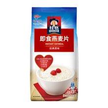 桂格即食燕麦片经典原味(400g)