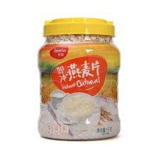 $★天优即冲麦片 YC1(1000g)