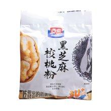 西麦黑芝麻核桃粉(600g)