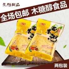 高纤宝玉米粥片420g/包*2 木糖醇食品 免煮速食粥营养早餐粥 冲调饮品