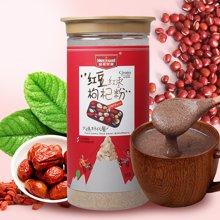皇麦世家 红枣枸杞薏米红豆粉600g/罐 营养早餐五谷杂粮冲饮饱腹代餐粉